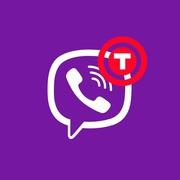 Таргетированная рассылка в Viber и WhatsApp для бизнеса