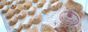 кондитерские изделия по старинным рецептам итальянской фабрики Bonaldo