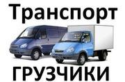 грузовые перевозки 163