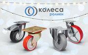 Колеса и колесных опор для строительного и складского оборудования