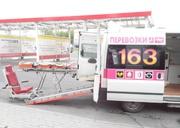 Аренда скорой помощи с водителем