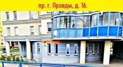 Аренда помещения. 1-й этаж пр.г.Правды, 16. Минск