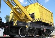 Кран железнодорожный КЖ-561 25 тонн