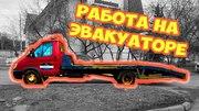 Требуется водитель на эвакуатор,  В-категория. Минск.