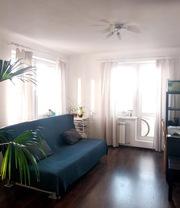 Современная двухкомнатная квартира с отделкой  нестандартной планировк