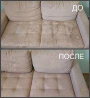 Профессиональная химчистка на дому любой мебели и ковровых покрытий.