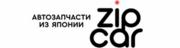 Интернет магазин ZipCar