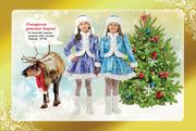 юбки канкан, цыганка, мексиканец, снеговик, дед мороз-маскарадные  костюмы