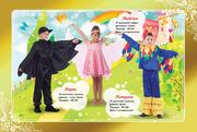 карнавальные костюмы детям, взрослым-дед мороз, пират, цыганка, ворон, фея