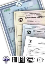 Сертификация и декларирование продукции по ТР ТС,  ГОСТ