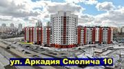 Продам 2-х комнатную квартиру в Минске