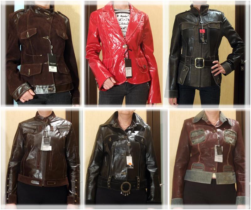Где Можно Купить Куртку Кожаную Женскую