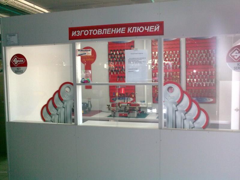 Продажа бизнеса Минск продажа Минск, купить Минск, продам Минск