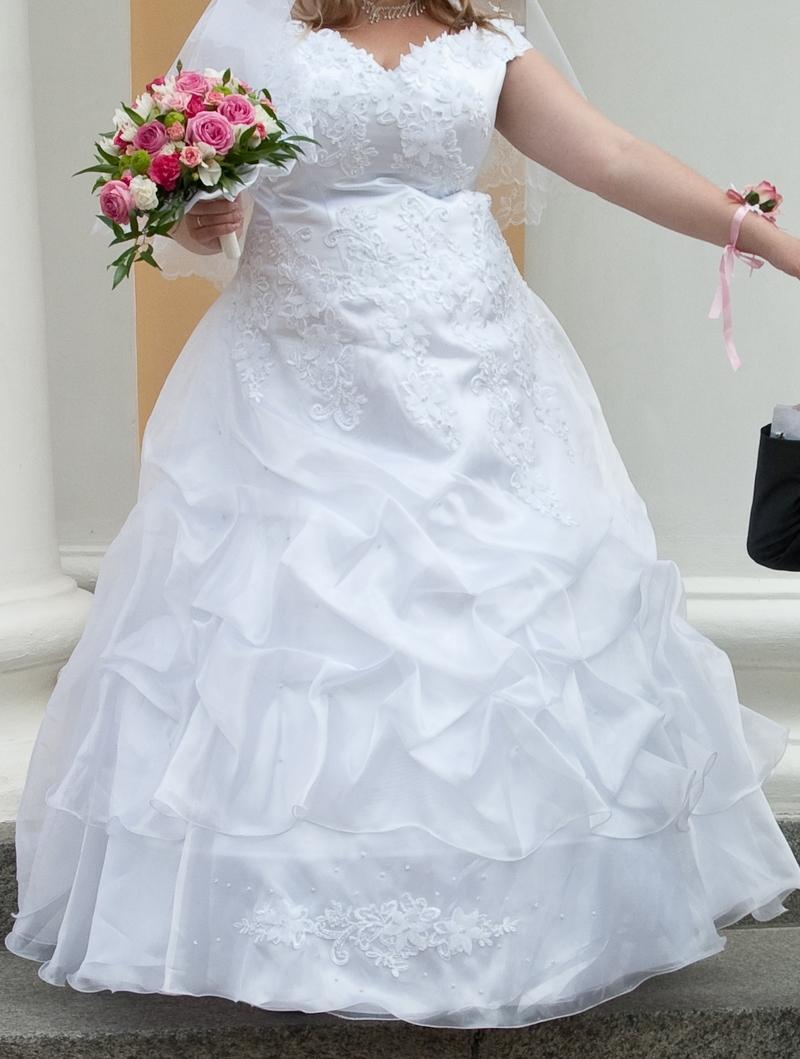 Свадебные Платья Большого Размера Купить В Москве